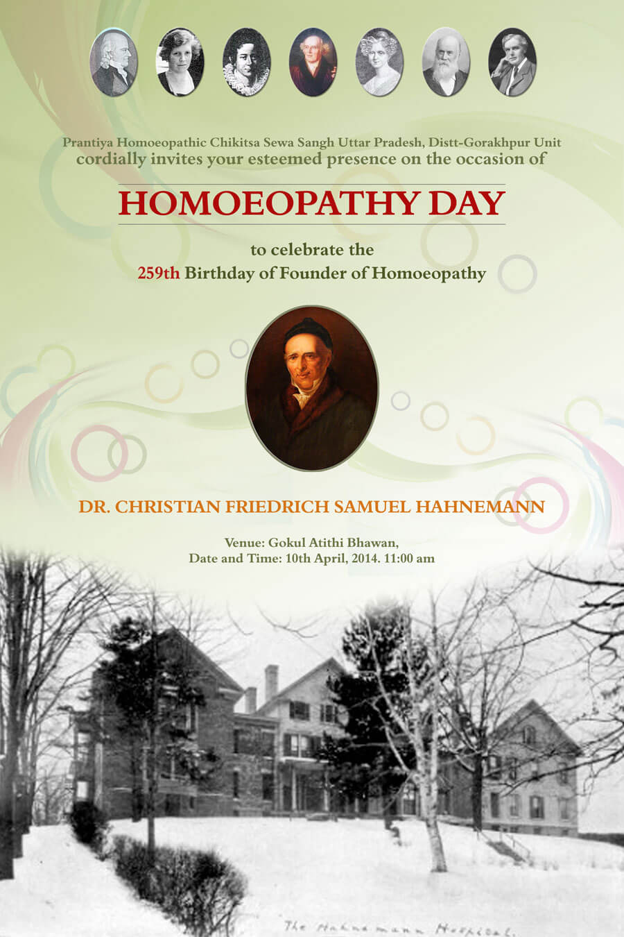 E-mailer Invitation on World Hahnemann Day - Dr. Anoup K. Srivastava