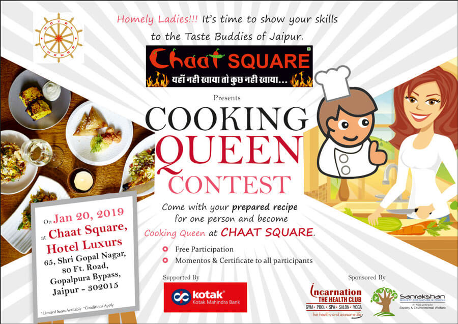 Poster Design for Cookery Contest - Hotel Luxurs